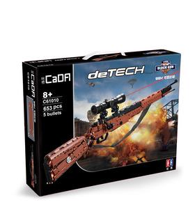 ダブルイーグルCaDA C61010K98モーライフル銃のビルブロック玩具セット