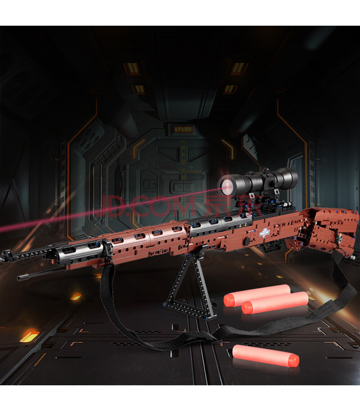 Double Eagle CaDA C61010 K98 Mauser Rifle Gun Building Blocks Toy Set