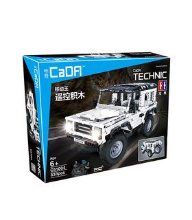 ダブルイーグルCaDA C51004ランドローバー Dfビルブロック玩具セット