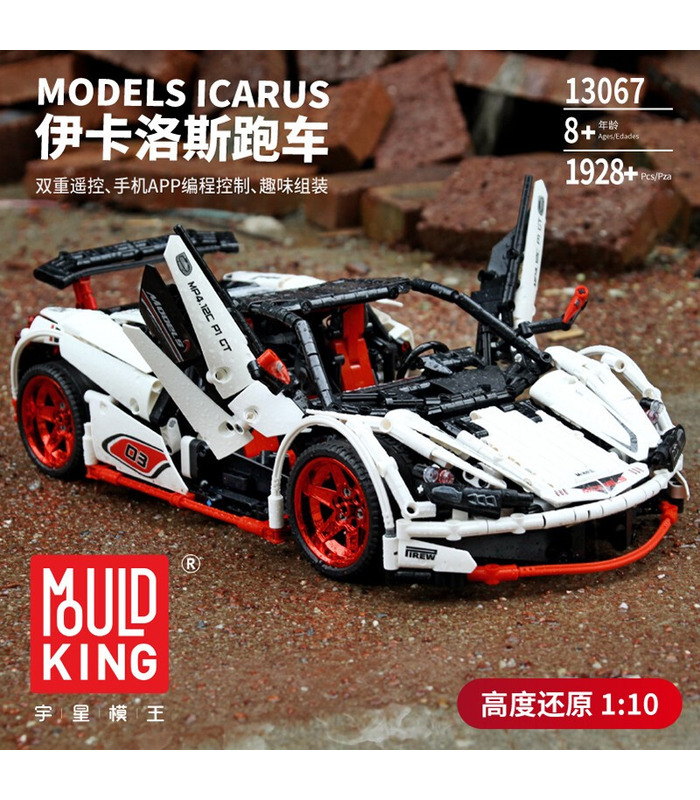 MOLD KING 13067 Ikarus Sportwagen Fernbedienung Bausteine Spielzeugset