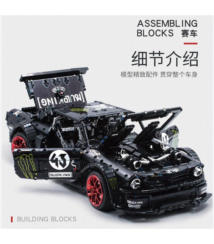 金型王13108DフォードマスタングHoonicornリモート制御ブロック玩具セット