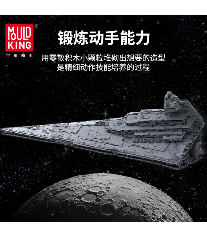 Schimmelkönig 13135 Star Wars Imperial Star Destroyer Monarch Bausteine Spielzeugset