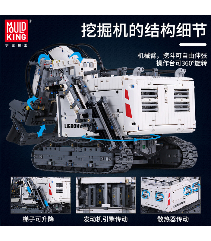 Mould King 13130 Technic Liebherr Terex RH400 Excavator Remote Control Building Blocks