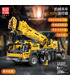 Mould King 13107 Technic Mobile Crane Mk II Remote Control Building Blocks Toy Set