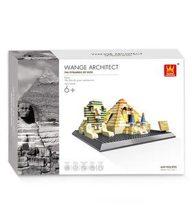 WANGE建築エジプトのピラミッド、ギザのエジプトビル4210ビルブロック玩具セット