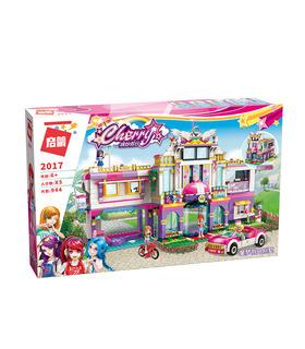 Просветите 2017 отпуска Villa здания блоки игрушка комплект