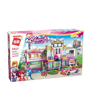 啓発2017年ホリデイヴィラビルブロック玩具セット