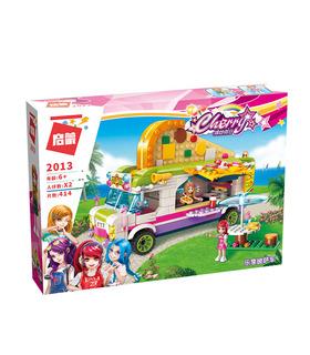啓蒙2013喜びピザカビルブロック玩具セット
