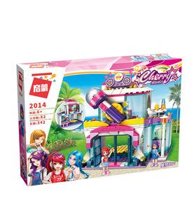 啓発2014年Dreamerカラオケ館のブロック玩具セット