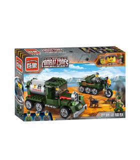 ENLIGHTEN 1706 Intercept The Fleet Building Blocks Toy Set