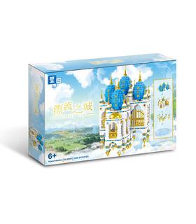 ZHEGAO QL0959SkyCastleビルブロック玩具セット3206個