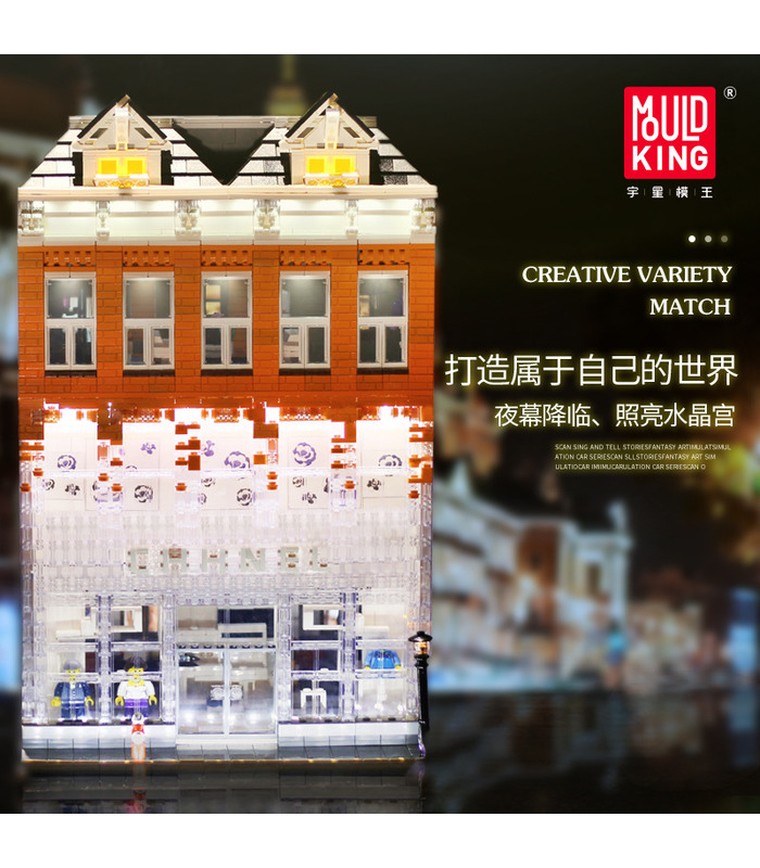 MOULD KING 16021 NovaTown Crystal House Building Blocks Toy Set