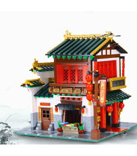 XINGBAO 01001 Seide Zhuang Bausteine Spielzeug-Set