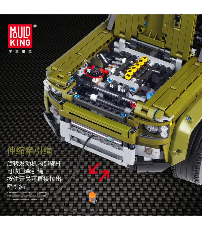 MOULD KING 13175 Land Rover Defender Off-Road Vehicle Building Blocks Toy Set
