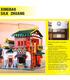 XINGBAO 01001 Silk Zhuang Building Bricks Toy Set