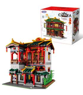 XINGBAO 01003 Yihong Burdel Edificio de Ladrillos Conjunto de Juguete