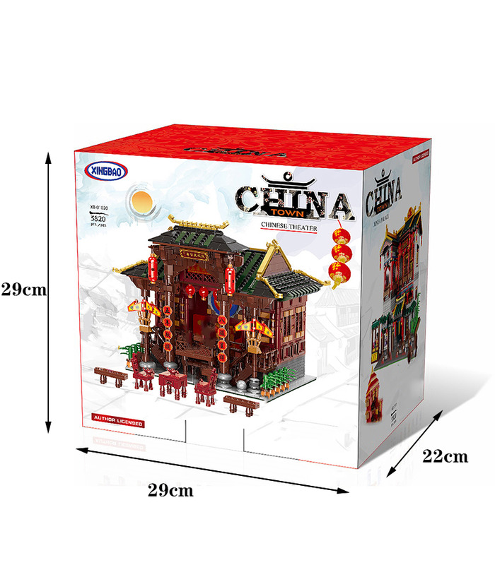XINGBAO 01021 Xiangming Tea House Building Bricks Toy Set
