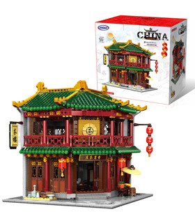 XINGBAO 01021 Xiangming Tea House Building Bricks Toy Set