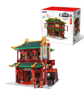 XINGBAO 01022 Wanfu Inn Building Bricks Toy Set