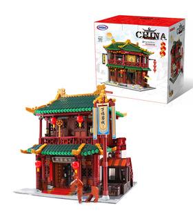 XINGBAO 01022 Wanfu Inn Edificio de Ladrillos Conjunto de Juguete