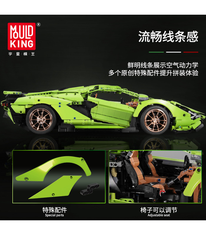 MOULD KING 13057D Lamborghini Sian FKP 37 Green Motor Edition Remote Control Building