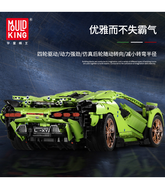 MOULD KING 13057 Lamborghini Sian FKP 37 Green Manual Edition Building Blocks Toy Set