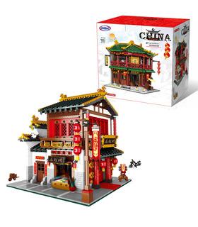 XINGBAO 01001 Soie Zhuang Briques de Construction, Jeu de