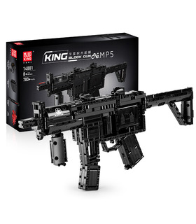 MOULD KING 14001 MP5 Submachine Gun Building Blocks Toy Set