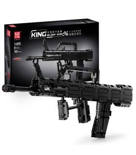 Плесень король 14005 QBZ95 Тип 95 автоматическая винтовка пистолет строительные блоки игрушки установить