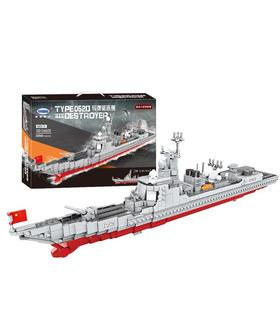 XINGBAO 06028 ракетный эсминец Военно строительного кирпича игрушка набор