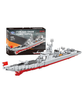 XINGBAO 06028 The Missile Destroyer Army Military Building Bricks Toy Set