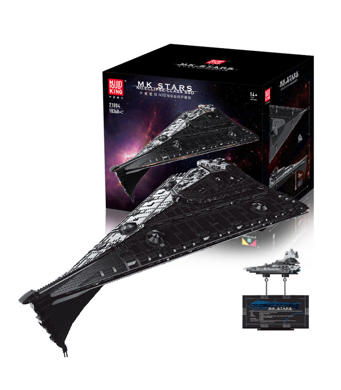 SCHIMMEL KÖNIG 21004 Eclipse-Klasse Dreadnought-UCS-Star-Wars-Building Blocks Spielzeug-Set