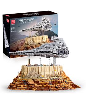 MOLDE REY 21007 El Imperio Sobre Jedha de la Ciudad de Bloques de Construcción de Juguete Set