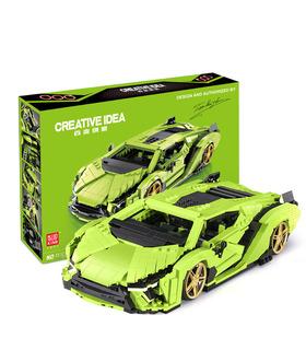 FORMKÖNIG 10011 Lamborghini Sian Sportwagen Bausteine Spielzeugset
