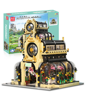 MOULD KING 16019 16019 Botanical Garden Nova Town Building Blocks Toy Set