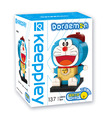 Keeppley Doraemon A0113 Autumn Maple QMAN Building Blocks Toy Set