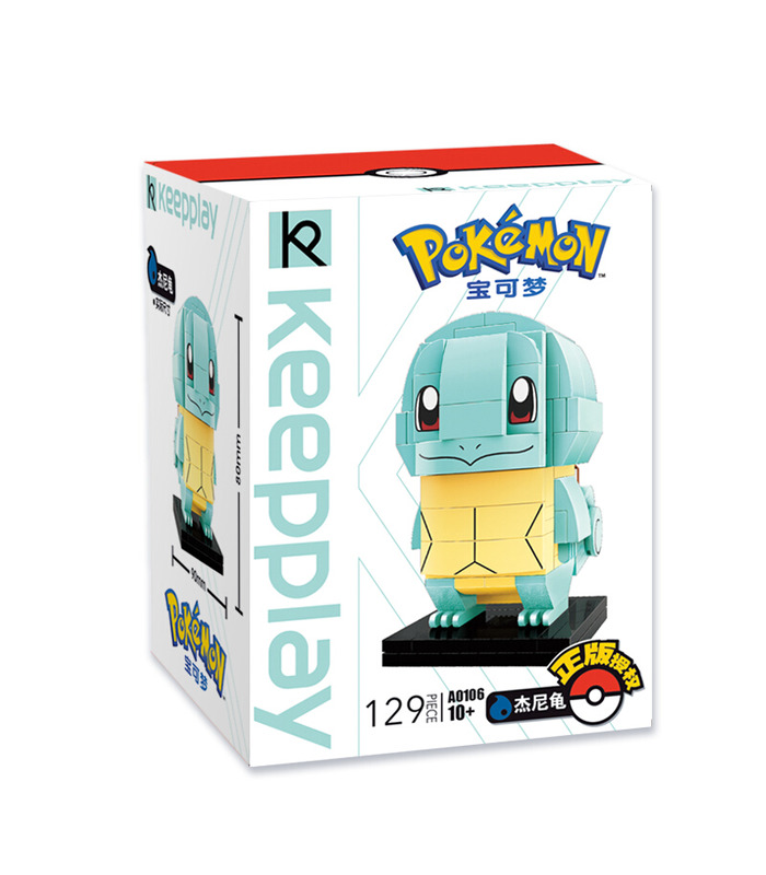 Keeppley Ppokemon A0106 Squirtle Qman Building Blocks Toy Set