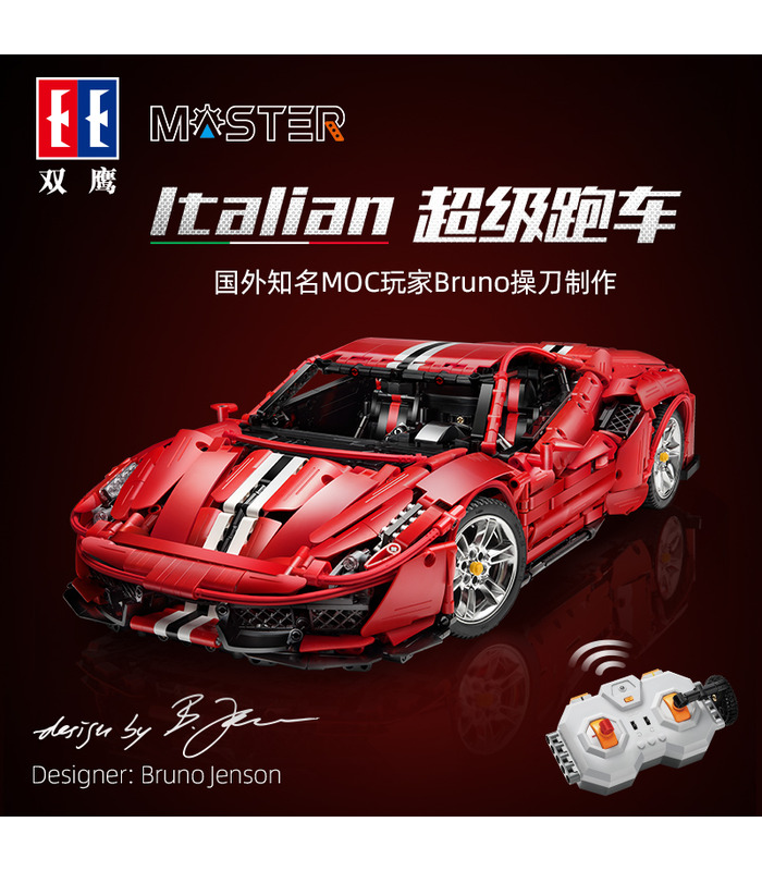 CaDA C61042 Ferrari Pista 488 Supercar Master Series Remote Control Building Blocks Toy