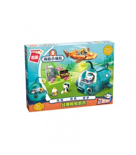 ENLIGHTEN 3717 Octonauts OCTOPOD Building Blocks Toy Set