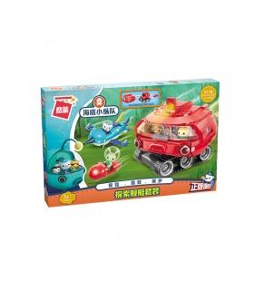 ENLIGHTEN 3718 Octonauts GUP-X GUP-R Building Blocks Toy Set