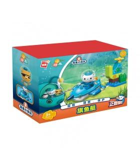 ENLIGHTEN 5213 Octonauts OCTOPOD Building Blocks Toy Set