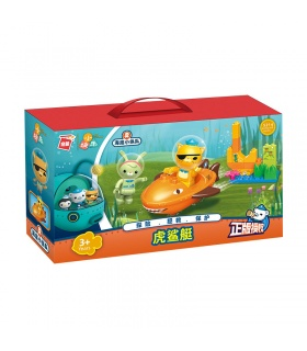 ENLIGHTEN 5214 Octonauts OCTOPOD Building Blocks Toy Set