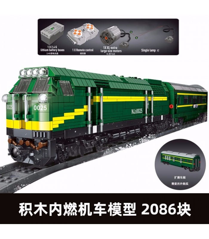 MOULD KING 12001 NJ2 Diesel Locomotives Remote Control Building Blocks Toy Set