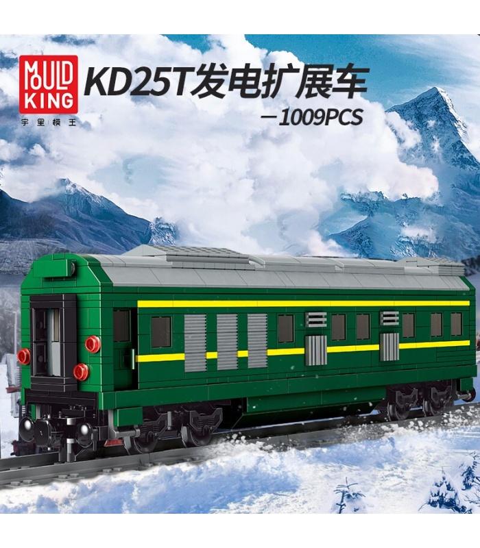 MOULD KING 12001CX KD25T Carriage Building Blocks Toy Set