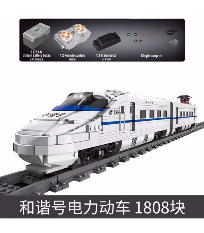 MOULD KING 12002 CRH2 High Speed Train Remote Control Building Blocks Toy Set