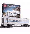 MOULD KING 12002CX CRH2 Carriage Building Blocks Toy Set