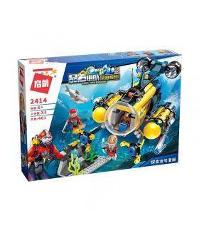 啓発2414深海の使命ビルブロック玩具セット