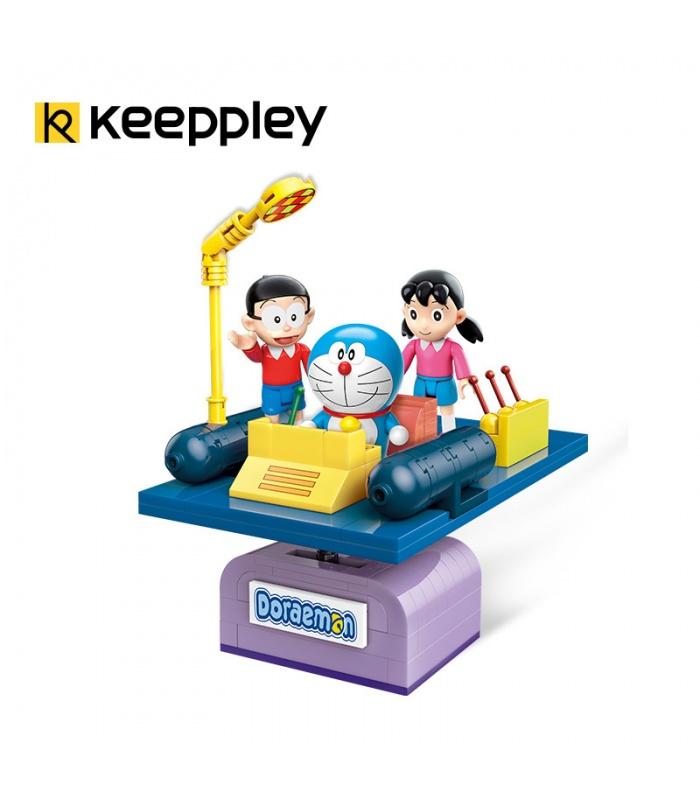 QMAN Keeppley