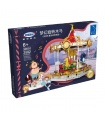 XINGBAO 30001 Traum Karussell Bausteine Spielzeug Set