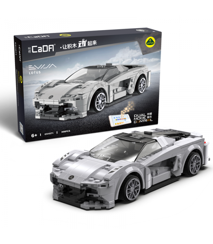 CaDA C51071 Lotus Evija Remote Control Sports Car Building Block Toy Set